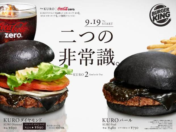 It's Not Burnt, It's Just Black – Burger King Japan Kuro (Black) Burger
